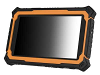 """7"""" IP67 Sunlight Readable Water Resistant Rugged Tablet"""